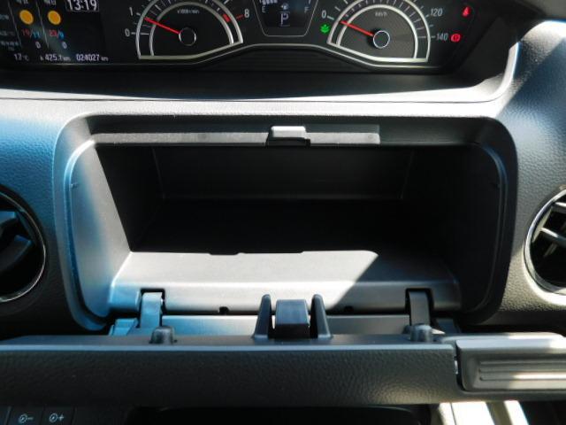 G・EXホンダセンシング ワンオーナー車 純正フルセグ内蔵メモリーナビ バックモニター ETC 左右パワースライドリヤドア LEDヘッドライト キーフリー 走行距離24,027km(30枚目)
