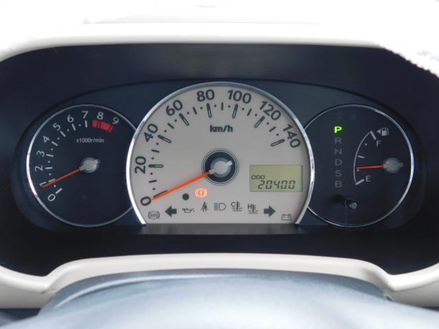 ココアX ワンオーナー ワンセグ内蔵メモリーナビ バックモニター ドライブレコーダー キーフリー 走行距離20,400km(17枚目)