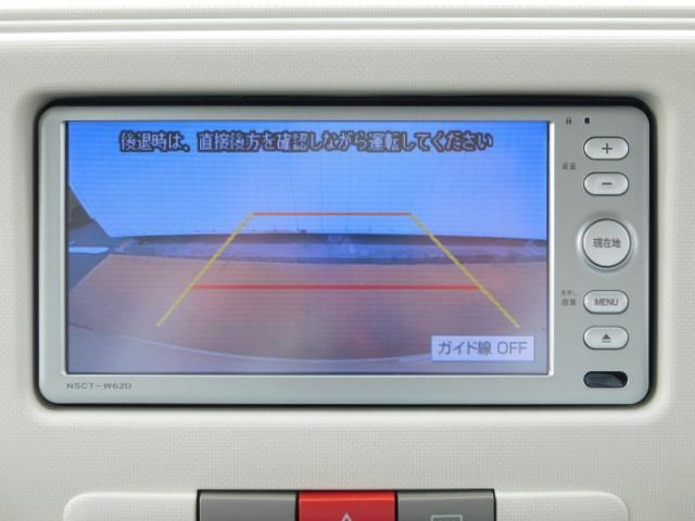 ココアX ワンオーナー ワンセグ内蔵メモリーナビ バックモニター ドライブレコーダー キーフリー 走行距離20,400km(19枚目)