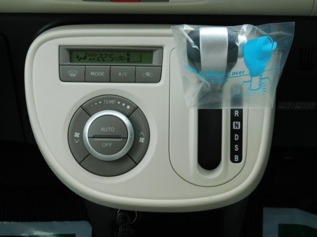 ココアX ワンオーナー ワンセグ内蔵メモリーナビ バックモニター ドライブレコーダー キーフリー 走行距離20,400km(22枚目)