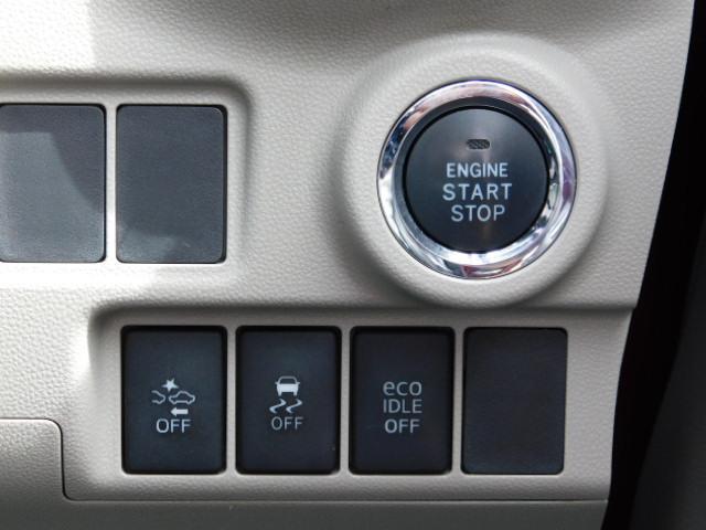 スタイルG SAII ワンオーナー LEDヘッドライト キーフリー 走行距離66,231km(20枚目)