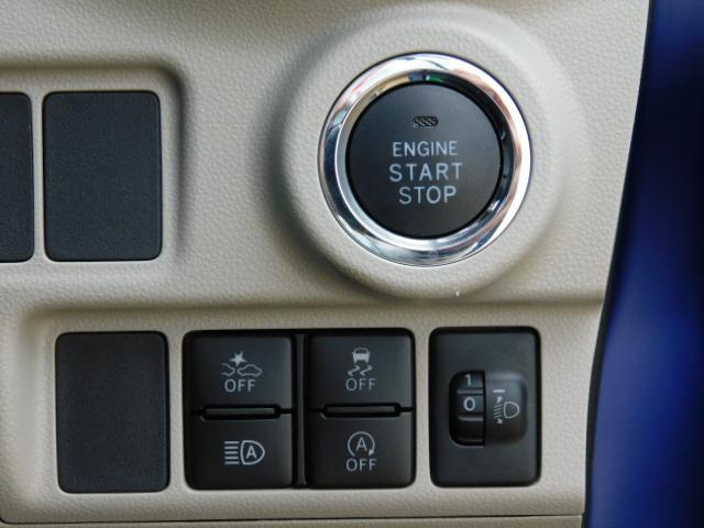 スタイルXリミテッドSAIII 弊社デモカーUP車 バックカメラ キーフリー 走行距離11,106km(19枚目)