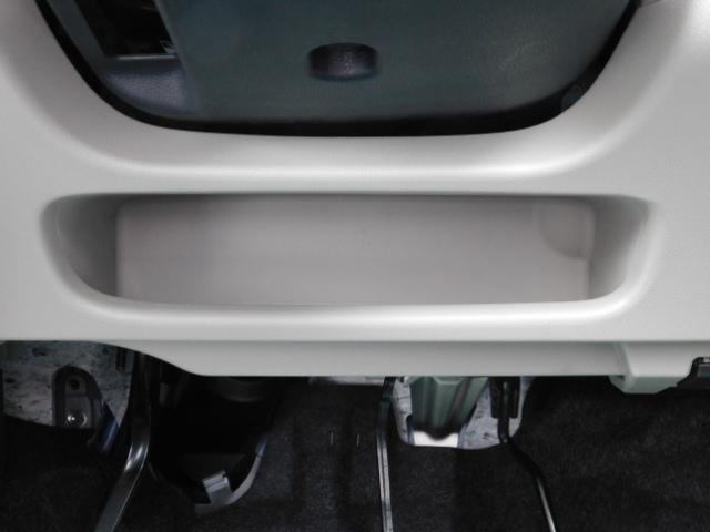 スタイルXリミテッドSAIII 弊社デモカーUP車 バックカメラ キーフリー 走行距離11,106km(30枚目)