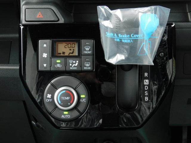 GターボリミテッドSAIII 弊社デモカーUP車 左右パワースライドリヤドア パノラマモニター対応カメラ LEDヘッドライト キーフリー 走行距離8,810km(18枚目)