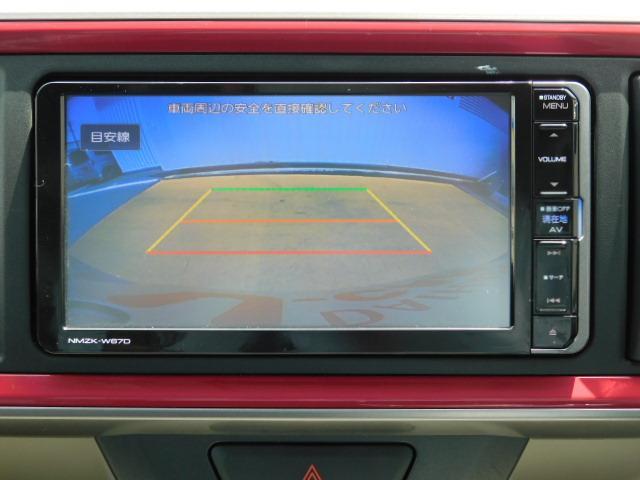 シルクSAII フルセグ内蔵メモリーナビ バックモニター ETC キーフリー LEDヘッドライト 走行距離33,735km(19枚目)