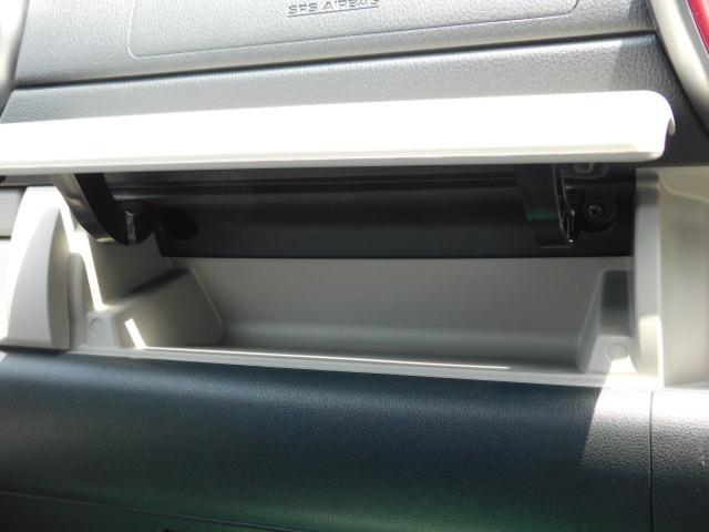 シルクSAII フルセグ内蔵メモリーナビ バックモニター ETC キーフリー LEDヘッドライト 走行距離33,735km(27枚目)
