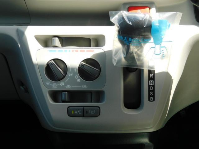 XリミテッドSAIII 弊社デモカーUP車 バックカメラ LEDヘッドライト キーレス 走行距離7,841km(18枚目)
