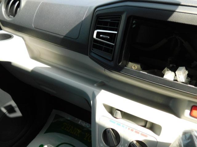 XリミテッドSAIII 弊社デモカーUP車 バックカメラ LEDヘッドライト キーレス 走行距離7,841km(22枚目)