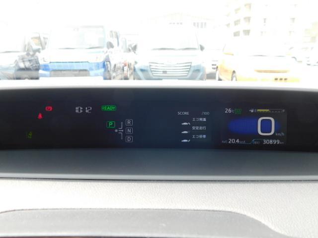 Sツーリングセレクション ワンオーナー車 フルセグ内蔵メモリーナビ バックモニター ETC ドライブレコーダー LEDヘッドライト シートヒーター付(運転席/助手席) キーフリー 走行距離30,899km(17枚目)