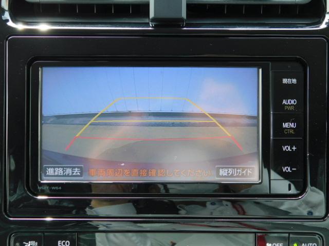 Sツーリングセレクション ワンオーナー車 フルセグ内蔵メモリーナビ バックモニター ETC ドライブレコーダー LEDヘッドライト シートヒーター付(運転席/助手席) キーフリー 走行距離30,899km(19枚目)