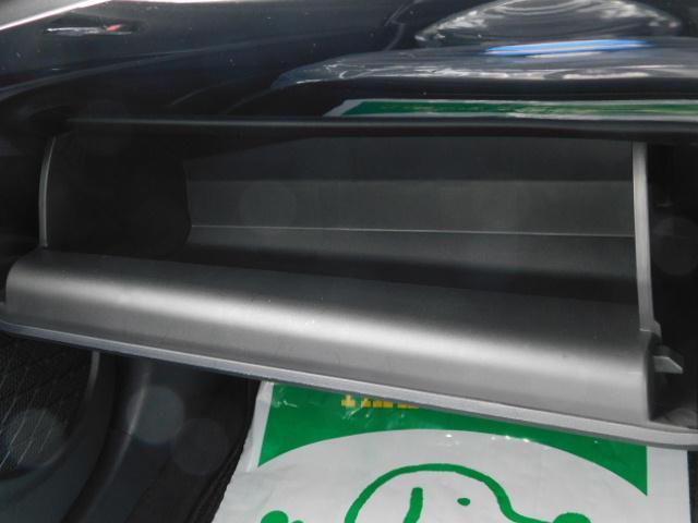 Sツーリングセレクション ワンオーナー車 フルセグ内蔵メモリーナビ バックモニター ETC ドライブレコーダー LEDヘッドライト シートヒーター付(運転席/助手席) キーフリー 走行距離30,899km(31枚目)