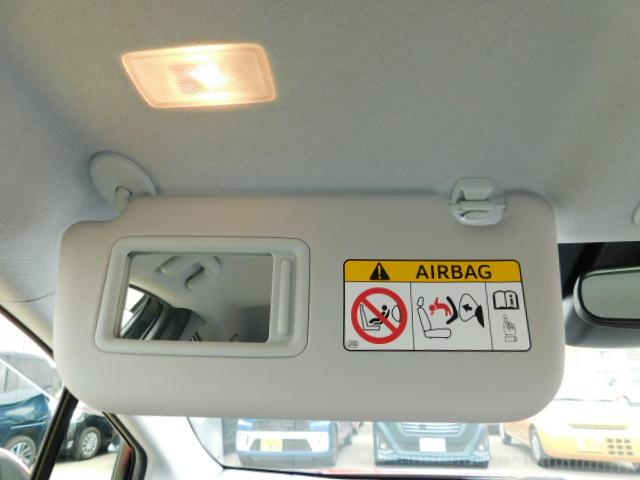Sツーリングセレクション ワンオーナー車 フルセグ内蔵メモリーナビ バックモニター ETC ドライブレコーダー LEDヘッドライト シートヒーター付(運転席/助手席) キーフリー 走行距離30,899km(36枚目)