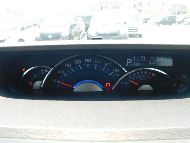 カスタムRS SA ワンオーナー車 フルセグ内蔵メモリーナビ バックカメラ ETC LEDヘッドライト 左右パワースライドリヤドア キーフリー 走行距離83,057km(17枚目)