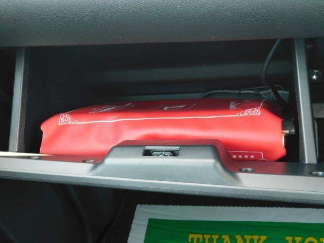カスタムRS SA ワンオーナー車 フルセグ内蔵メモリーナビ バックカメラ ETC LEDヘッドライト 左右パワースライドリヤドア キーフリー 走行距離83,057km(29枚目)