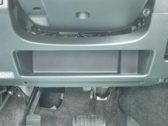 カスタムRS SA ワンオーナー車 フルセグ内蔵メモリーナビ バックカメラ ETC LEDヘッドライト 左右パワースライドリヤドア キーフリー 走行距離83,057km(31枚目)