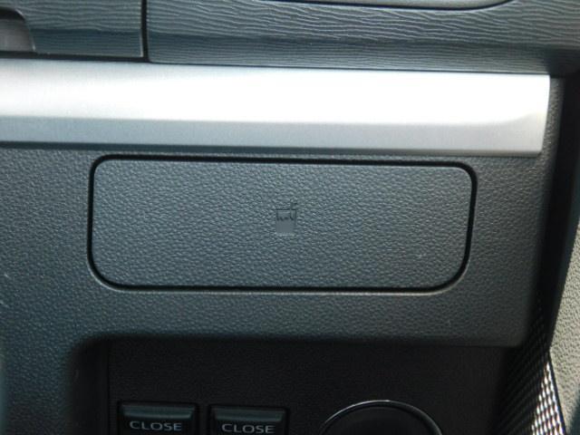 カスタムRS SA ワンオーナー車 フルセグ内蔵メモリーナビ バックカメラ ETC LEDヘッドライト 左右パワースライドリヤドア キーフリー 走行距離83,057km(34枚目)