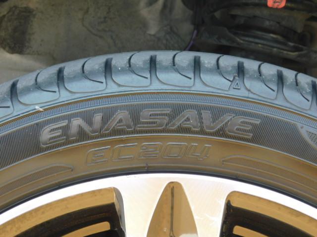 カスタムRS SA ワンオーナー車 フルセグ内蔵メモリーナビ バックカメラ ETC LEDヘッドライト 左右パワースライドリヤドア キーフリー 走行距離83,057km(42枚目)