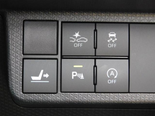 カスタムXセレクション ワンオーナー車 純正パノラマモニター対応カメラ付 シートヒーター付(運転席/助手席) LEDヘッドライト キーフリー 左右パワースライドリヤドア 走行距離2,583km(20枚目)