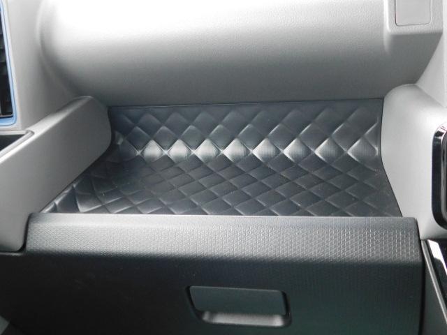 カスタムXセレクション ワンオーナー車 純正パノラマモニター対応カメラ付 シートヒーター付(運転席/助手席) LEDヘッドライト キーフリー 左右パワースライドリヤドア 走行距離2,583km(28枚目)