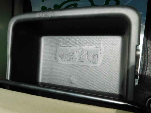 L ワンオーナー車 キーレス 走行距離68,399km(24枚目)