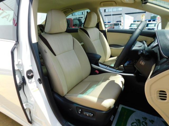 S Cパッケージ ワンオーナー車 フルセグ内蔵メモリーナビ バックモニター LEDヘッドライト キーフリー 走行距離25,923km(9枚目)