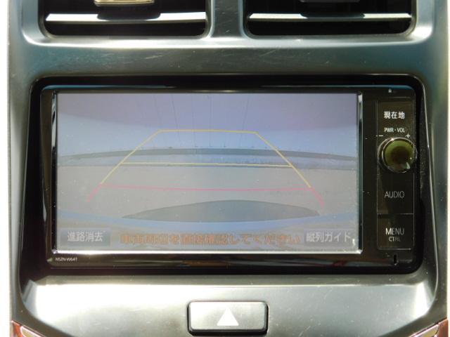 S Cパッケージ ワンオーナー車 フルセグ内蔵メモリーナビ バックモニター LEDヘッドライト キーフリー 走行距離25,923km(18枚目)