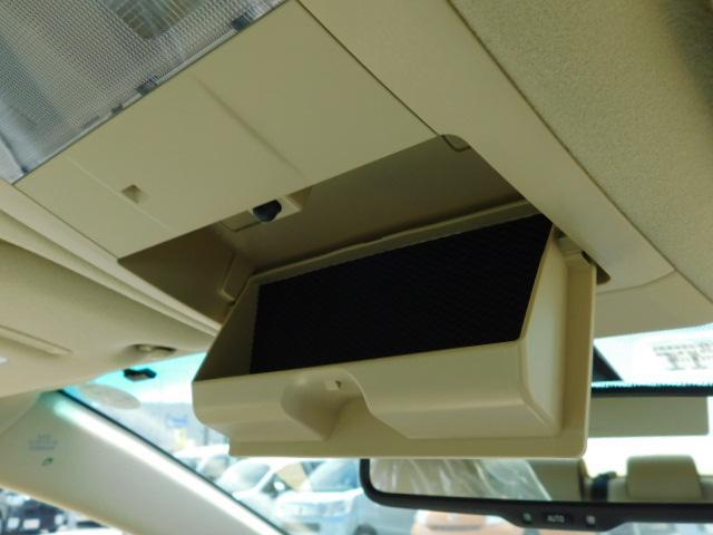 S Cパッケージ ワンオーナー車 フルセグ内蔵メモリーナビ バックモニター LEDヘッドライト キーフリー 走行距離25,923km(27枚目)