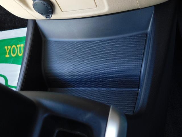 S Cパッケージ ワンオーナー車 フルセグ内蔵メモリーナビ バックモニター LEDヘッドライト キーフリー 走行距離25,923km(32枚目)