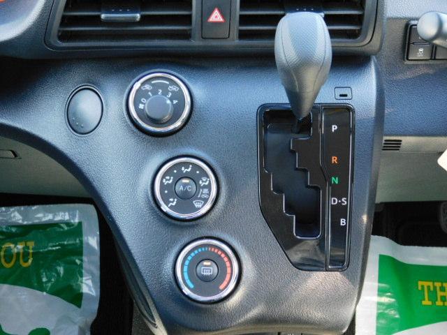 X ワンオーナー車 フルセグ内蔵メモリーナビ バックモニター ETC 左側パワースライドリヤドア シートヒーター付(運転席/助手席) キーレス 走行距離35,745km(22枚目)