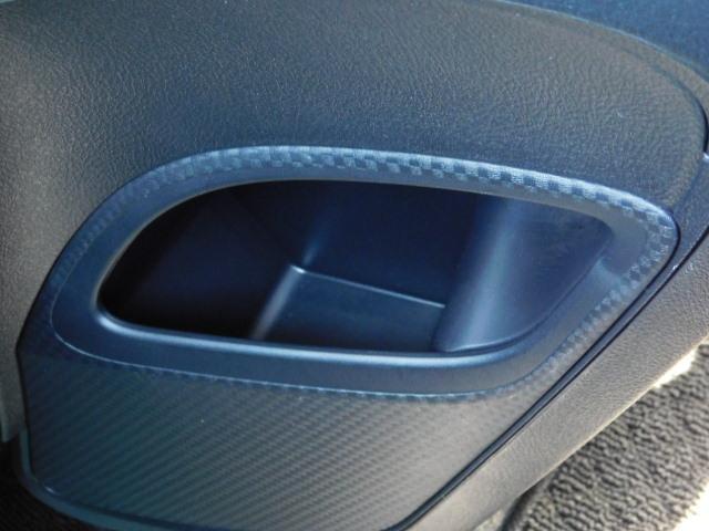 X ワンオーナー車 フルセグ内蔵メモリーナビ バックモニター ETC 左側パワースライドリヤドア シートヒーター付(運転席/助手席) キーレス 走行距離35,745km(32枚目)