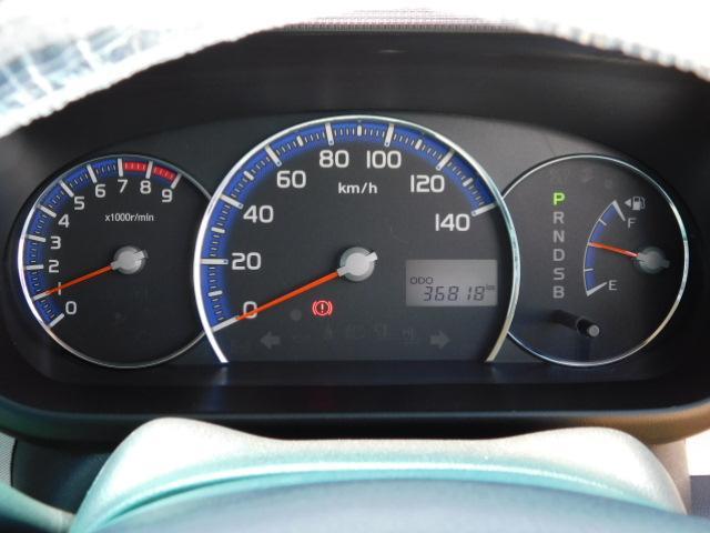 カスタムX ワンオーナー車 フルセグ内蔵メモリーナビ ETC HIDヘッドライト キーフリー 走行距離36,818km(17枚目)
