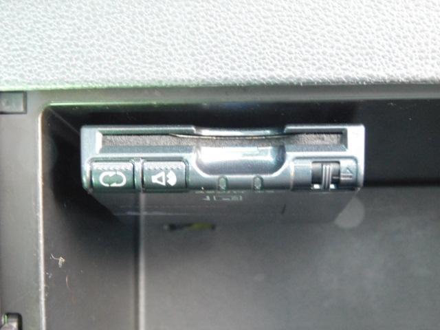 カスタムX ワンオーナー車 フルセグ内蔵メモリーナビ ETC HIDヘッドライト キーフリー 走行距離36,818km(19枚目)