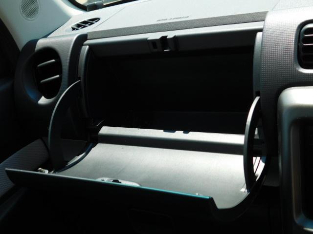 カスタムX ワンオーナー車 フルセグ内蔵メモリーナビ ETC HIDヘッドライト キーフリー 走行距離36,818km(23枚目)