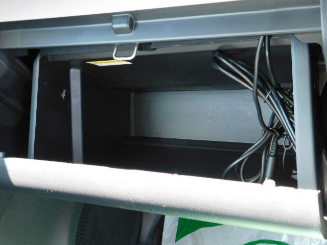 カスタムX ワンオーナー車 フルセグ内蔵メモリーナビ ETC HIDヘッドライト キーフリー 走行距離36,818km(24枚目)