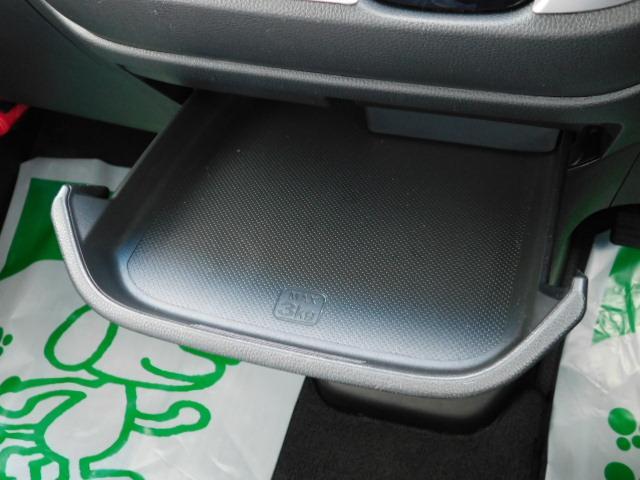 G・スタイリッシュパッケージ ワンオーナー車 純正ワンセグ内蔵ディスプレイオーディオ バックモニター HIDヘッドライト キーフリー 走行距離33,544km(30枚目)