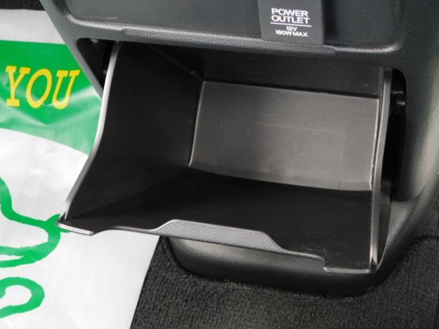G・スタイリッシュパッケージ ワンオーナー車 純正ワンセグ内蔵ディスプレイオーディオ バックモニター HIDヘッドライト キーフリー 走行距離33,544km(31枚目)