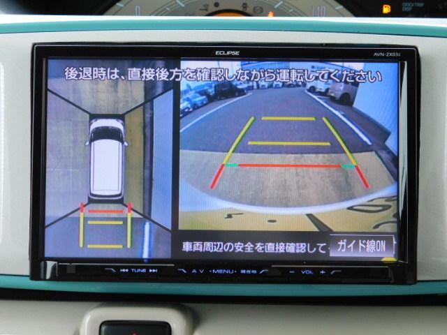 Xメイクアップリミテッド SAIII フルセグ内蔵メモリーナビ パノラマモニター ETC 左右パワースライドリヤドア キーフリー 走行距離1,858km(19枚目)