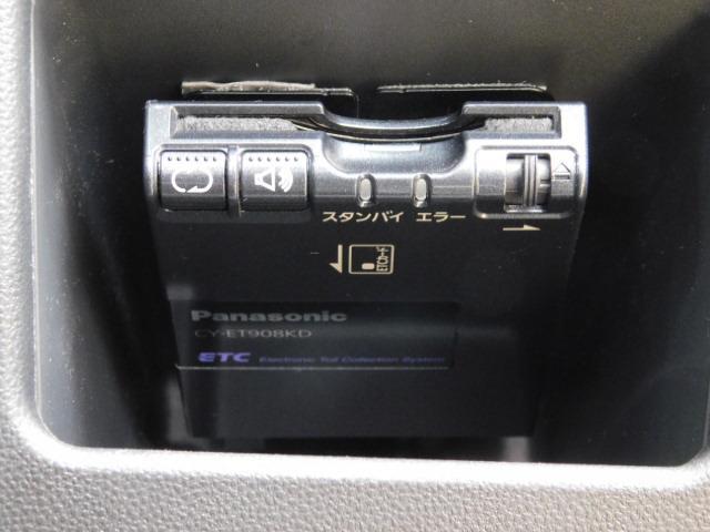 Xメイクアップリミテッド SAIII フルセグ内蔵メモリーナビ パノラマモニター ETC 左右パワースライドリヤドア キーフリー 走行距離1,858km(20枚目)
