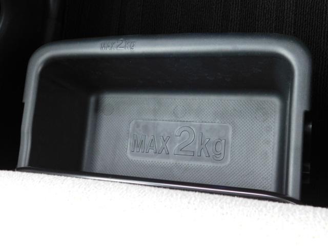 Xメイクアップリミテッド SAIII フルセグ内蔵メモリーナビ パノラマモニター ETC 左右パワースライドリヤドア キーフリー 走行距離1,858km(30枚目)