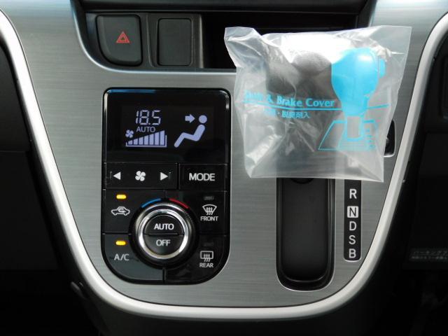 カスタムRS スマートアシスト ワンオーナー車 ワンセグ内蔵メモリーナビ ETC LEDヘッドライト キーフリー 走行距離51,110km(20枚目)
