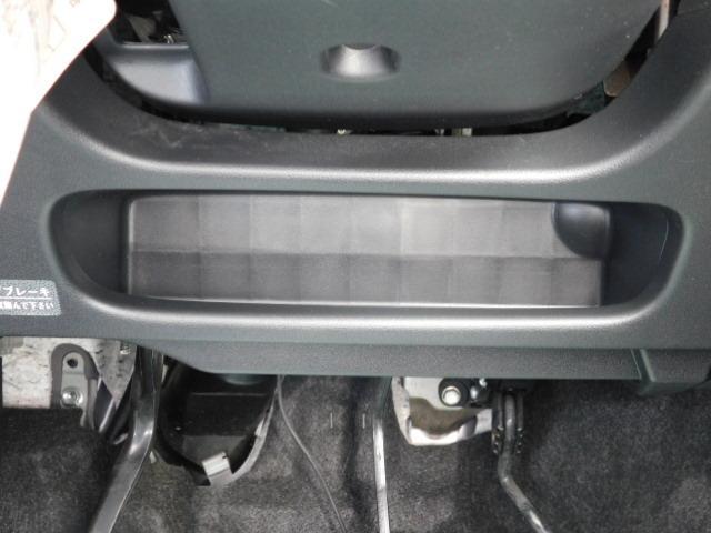 カスタムRS スマートアシスト ワンオーナー車 ワンセグ内蔵メモリーナビ ETC LEDヘッドライト キーフリー 走行距離51,110km(31枚目)