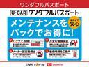 カスタムX ワンオーナー車 フルセグ内蔵メモリーナビ ETC HIDヘッドライト キーフリー 走行距離36,818km(58枚目)