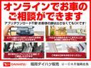 JスタイルIII ワンオーナー車 フルセグ内蔵メモリーナビ シートヒーター付(運転席/助手席) ドライブレコーダー HIDヘッドライト キーフリー 走行距離60,161km(45枚目)