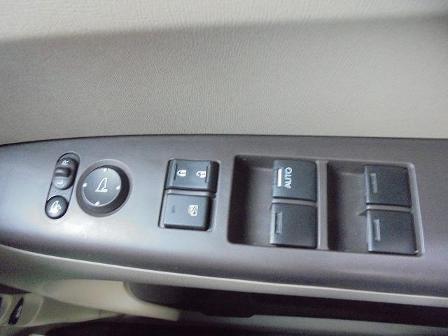 ホンダ N BOX G・Lパッケージ 純正ナビ 両側自動ドア 全国保証付