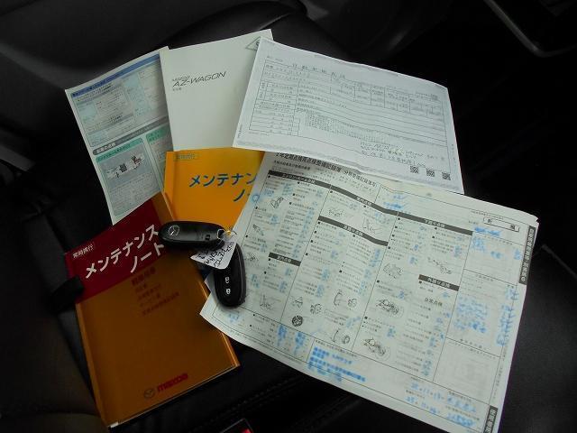 マツダ AZワゴン XSスペシャル 外シートカバー タイミングチェーン 全国保証