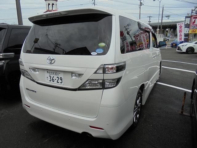 トヨタ ヴェルファイア 2.4Z プラチナセレクションII 新品8型ナビ 全国保証付