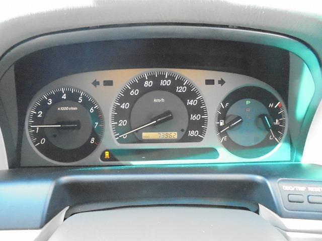 トヨタ クラウン 2.5ロイヤルエクストラLTD 後期型