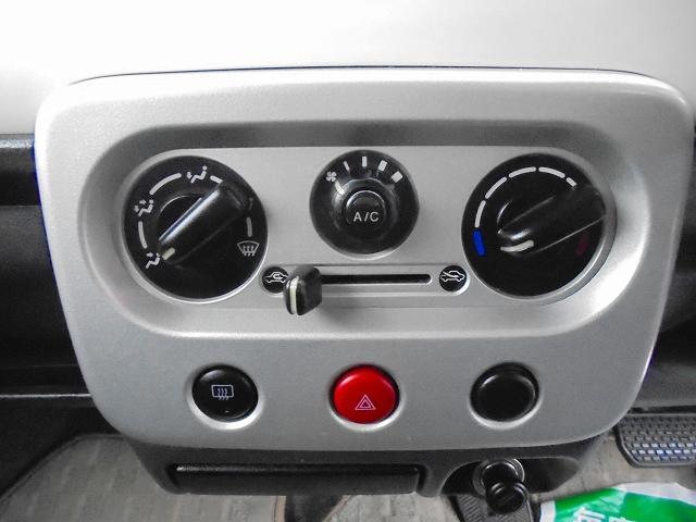 スズキ アルトラパン X ブラックレザー調シートカバー タイミングチェーン