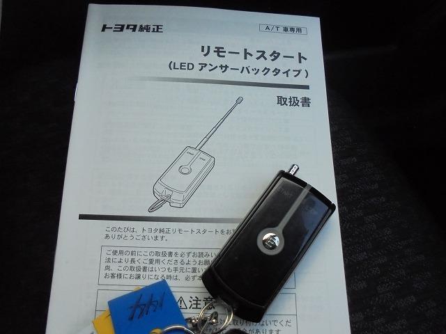 トヨタ シエンタ DICE-G 両自動ドア 純ナビ バックモニター 全国保証付