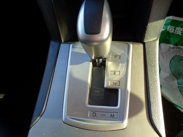 2.5iアイサイト4WD パドルシフト クルコン 全国保証(13枚目)